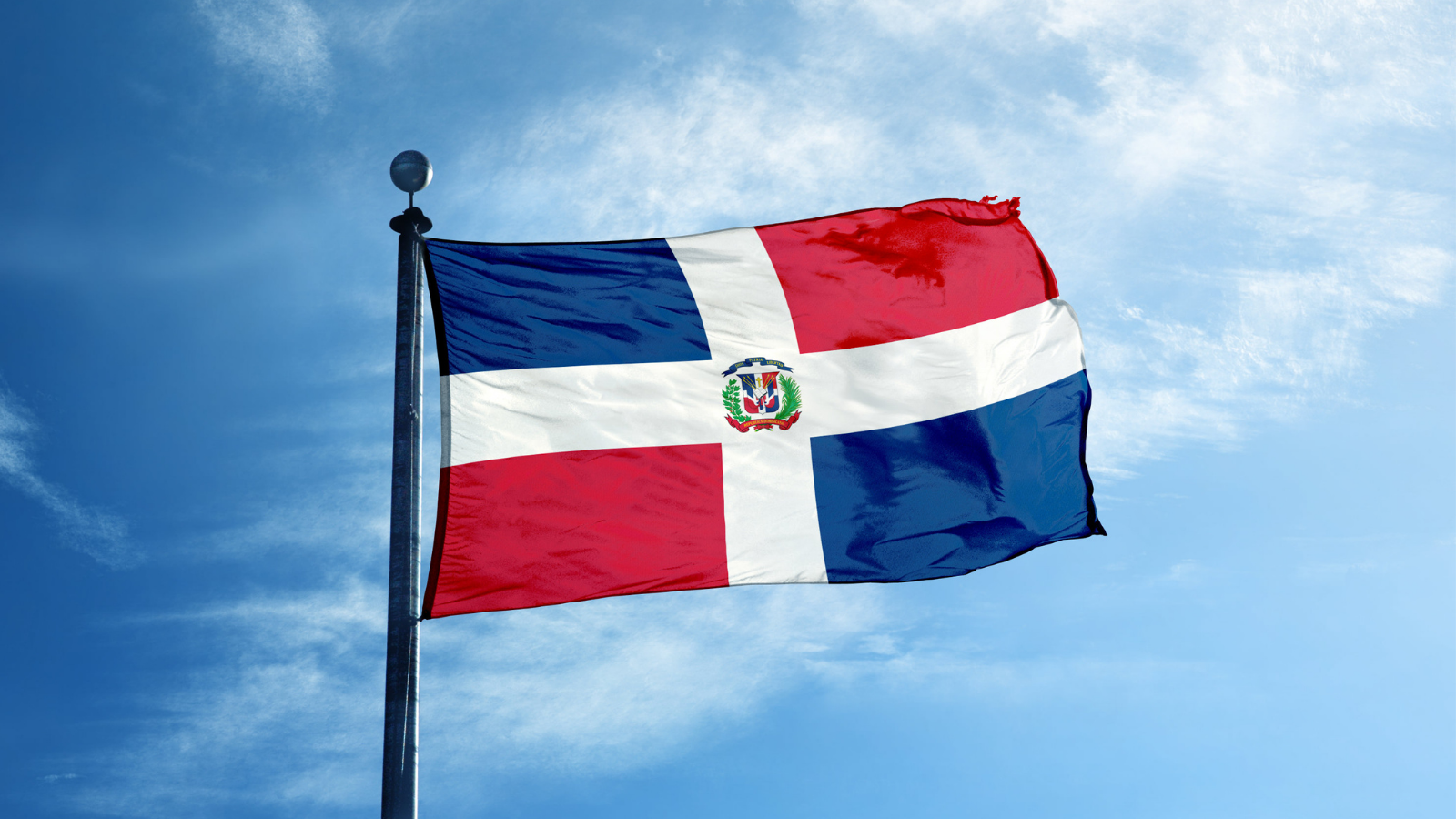 Dominican Republic Government