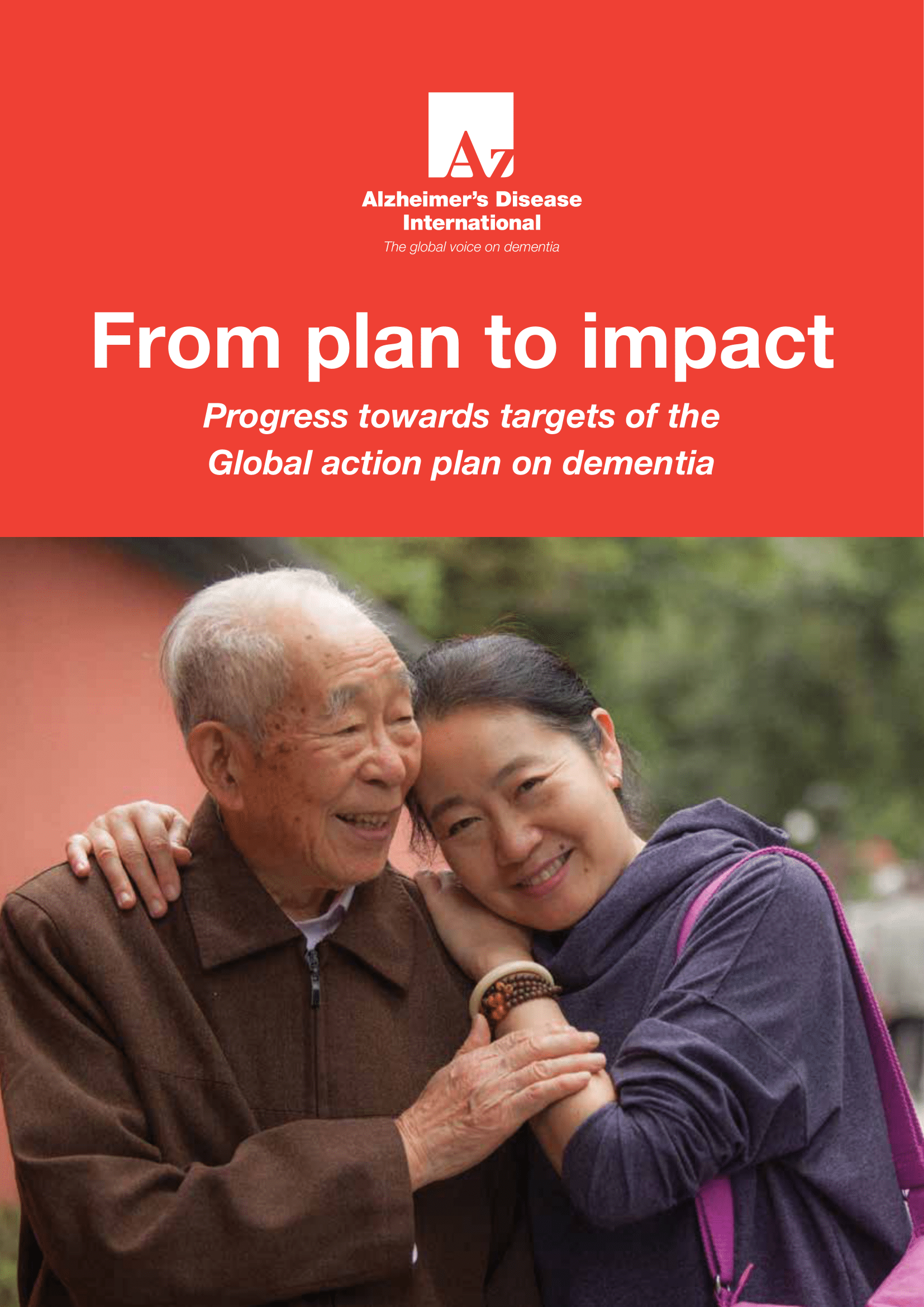 From Plan to Impact Cover